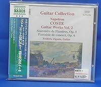 コスト:ギター作品集(2)