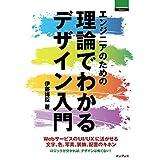 伊藤 博臣 (著) (11)新品:   ¥ 2,000 ポイント:56pt (3%)