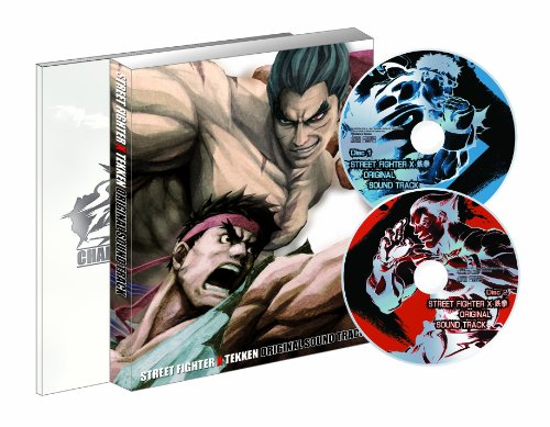 STREET FIGHTER X 鉄拳 コレクターズ・パッケージ(初回生産版特典「ワールドウォーリアパック」同梱) - Xbox360