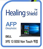 Healingshield スキンシール液晶保護フィルム Oleophobic AFP Clear Film for Dell Laptop XPS 13 9350 Non Touch