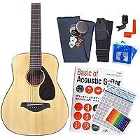 ヤマハ ギター アコースティック ミニギター YAMAHA JR2S アコギ 初心者 スタート 12点 セット N [98765] 【検品後発送で安心】
