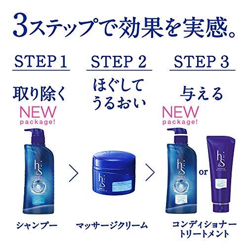 h&s モイスチャー 超特大 シャンプー 詰替 2000ml
