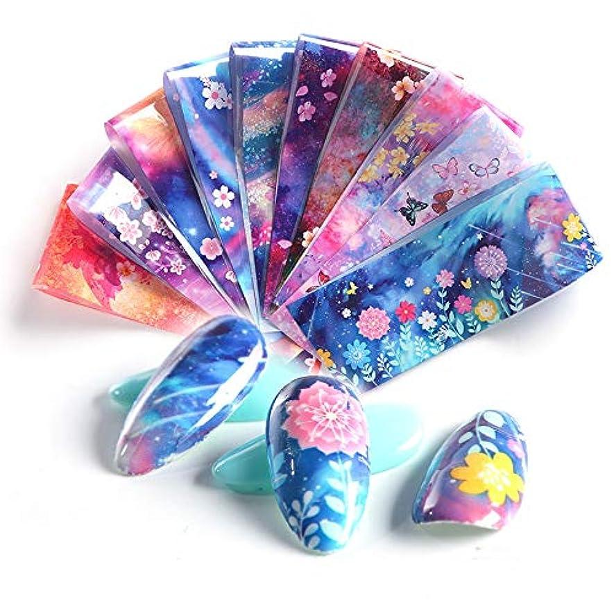 カロリースピーチ降雨10枚 満開 桜 ピンク 花 フラワー ネイルホイル 星空 ネイルデコ ステッカー ネイルアート ホイル