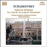 チャイコフスキー:管弦楽組曲第3番ト長調Op.55/第4番ト長調Op.61「モーツァルティアーナ」