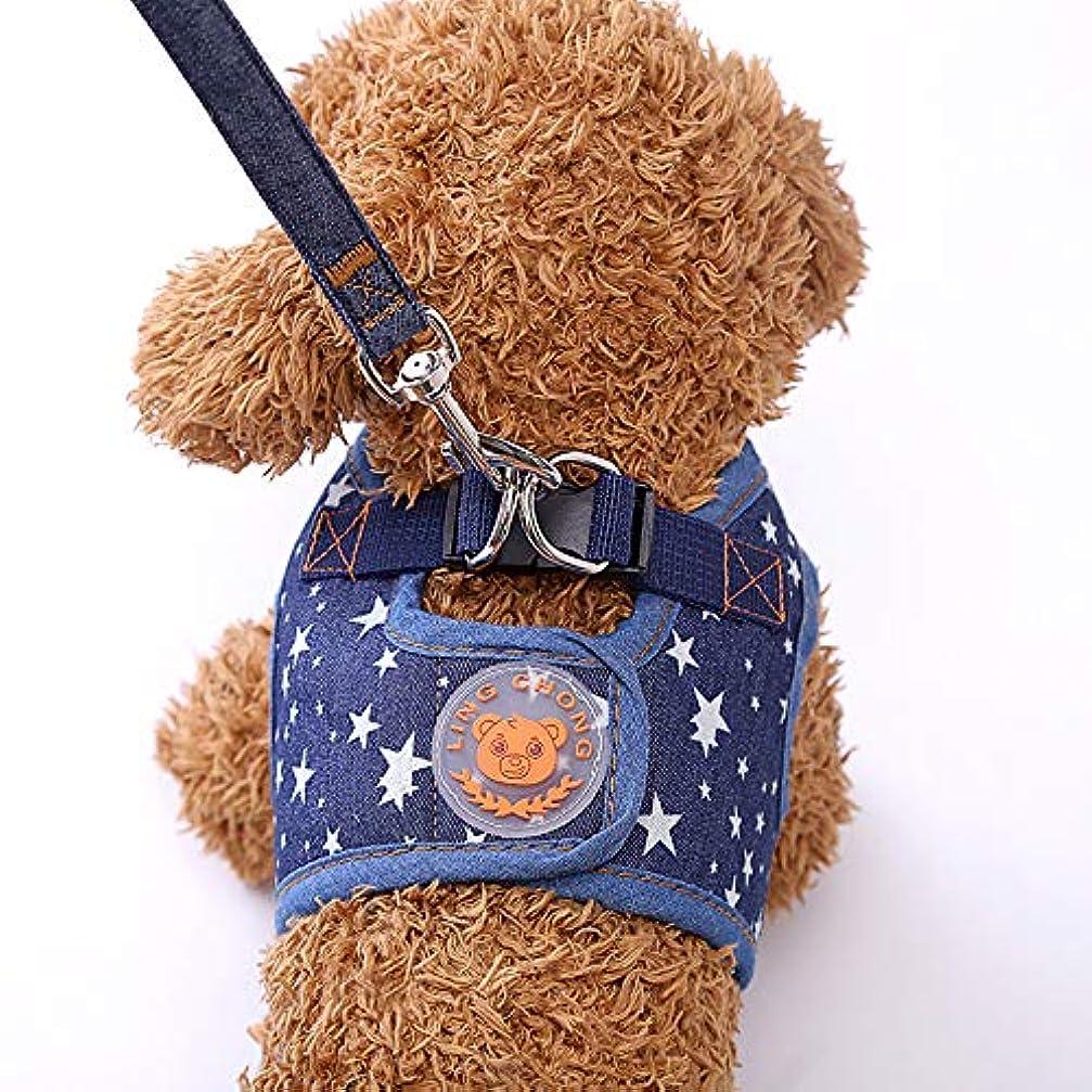 マーキーラメ認知Onior 1ピースペットベストハーネスリーシュペットチェストハーネスリードロープ犬ハーネスベストに適し屋外ブルー