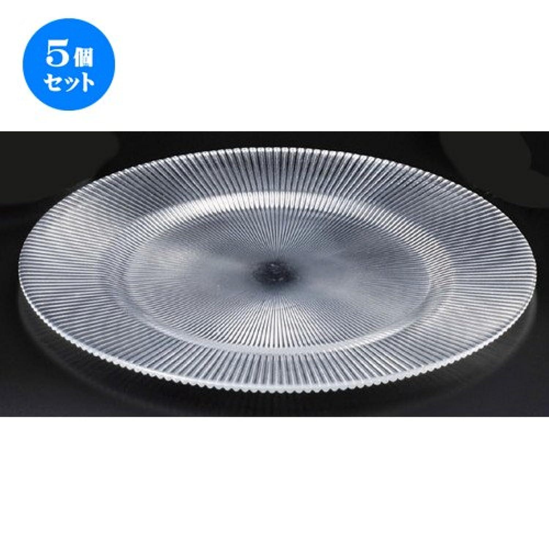 5個セット ルチアチャージャプレート34cm [ 338 x 17mm ]【 ガラス器 】 【 レストラン カフェ 喫茶店 飲食店 業務用 】