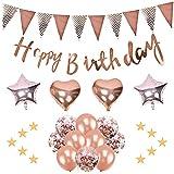 飾り付け 誕生日 風船 誕生日 バースデーバルーン ガーランド風船 飾り付け セット happy birthday バルーン 星 飾り 紙吹雪 (ローズゴールド)