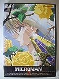 小さな巨人ミクロマンのアニメ画像