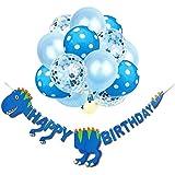 誕生日 飾り付け 風船  カラフル パーティー用品 バルーンセット デコレーション 飾り Happy Birthday かわいい 動物パタン 子供 男の子 女の子 お祝い プレゼント (F)
