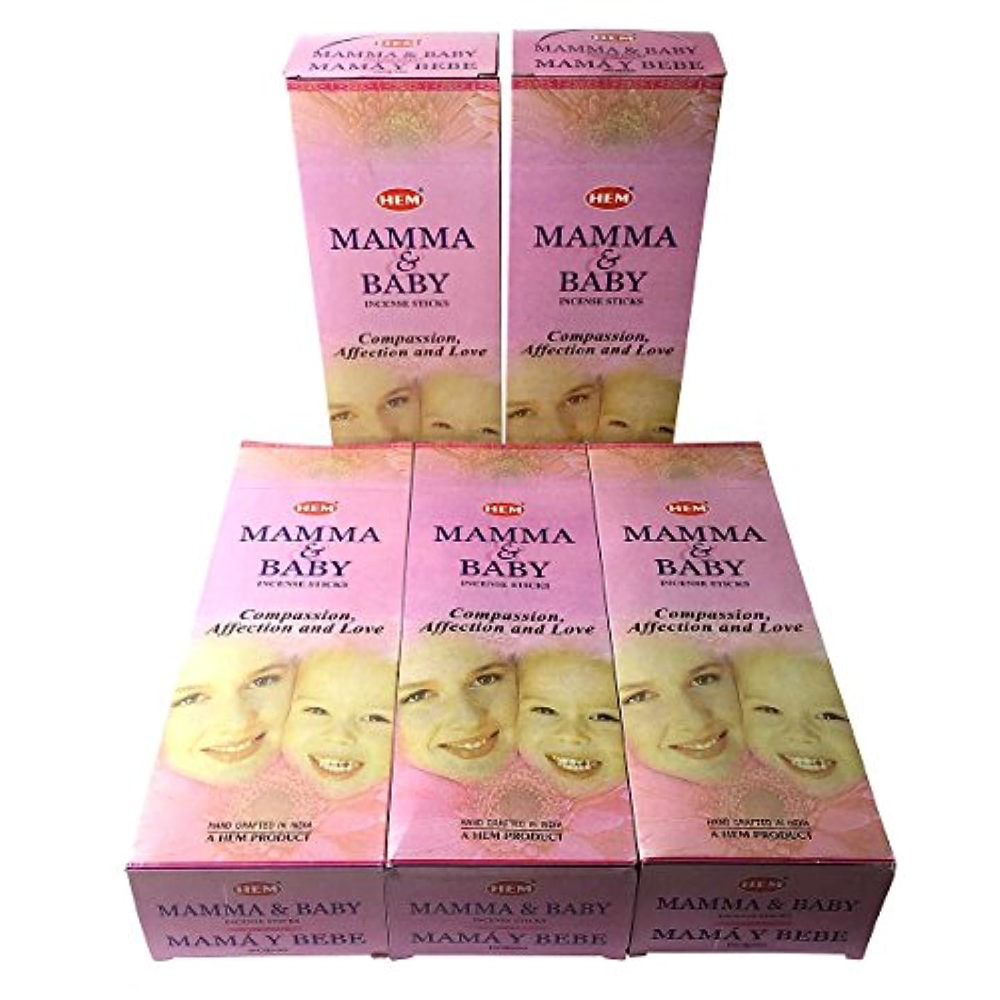 岩試験千HEM ママ&ベイビー香 スティック 5BOX(30箱)/HEM MAMMA&BABY/ インド香 / 送料無料 [並行輸入品]
