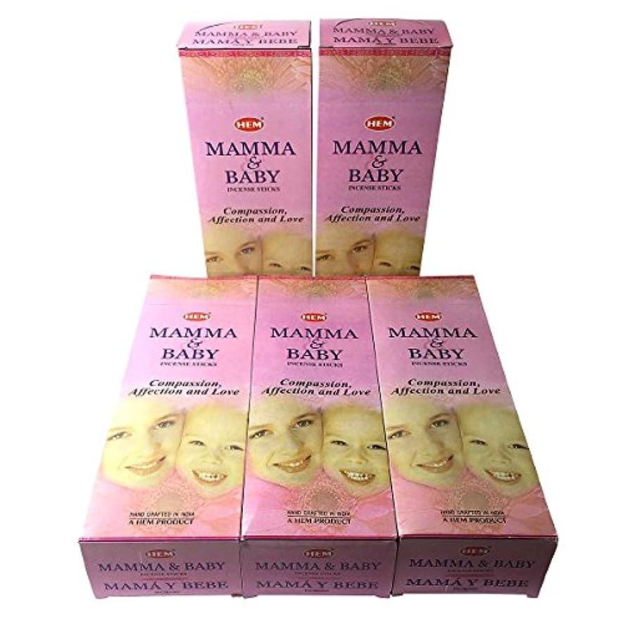 緑環境保護主義者どういたしましてHEM ママ&ベイビー香 スティック 5BOX(30箱)/HEM MAMMA&BABY/ インド香 / 送料無料 [並行輸入品]