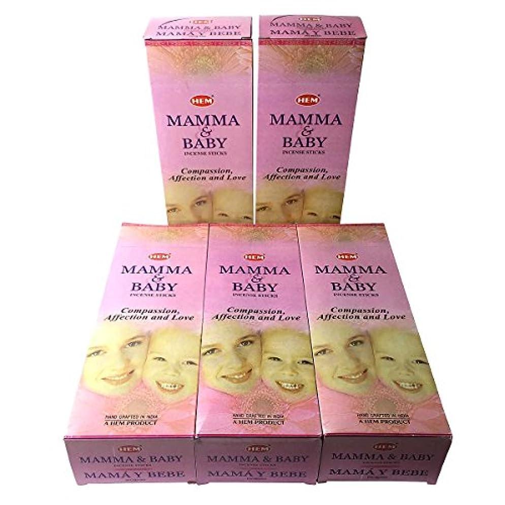 ホーム五月不適HEM ママ&ベイビー香 スティック 5BOX(30箱)/HEM MAMMA&BABY/ インド香 / 送料無料 [並行輸入品]