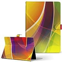 d-01h Huawei ファーウェイ dtab ディータブ タブレット 手帳型 タブレットケース タブレットカバー カバー レザー ケース 手帳タイプ フリップ ダイアリー 二つ折り クール カラフル シンプル d01h-002117-tb