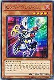 遊戯王 GENF-JP014-R 《ゼンマイマジシャン》 Rare