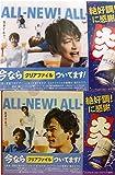 サントリー オールフリー 購入特典 ミニクリアファイル 香取慎吾 稲垣吾郎 SMAP