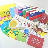 子供英語教材 デジタルポップアップイングリッシュ フルセット トーキングカード487枚 百人一首 読み上げ機セット 五色百人一首