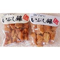 鹿島米菓 いぶし銀 2種セット ぶっかけ塩 無選別170g ドラ付き醤油 無選別170g 計2個