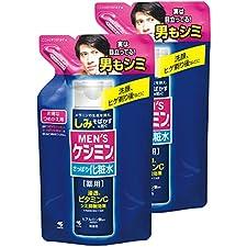 【まとめ買い】メンズケシミン浸透化粧水 シミを防ぐ 詰替え用 140ml×2個
