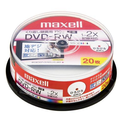 maxell 録画用 DVD-RW 120分 2倍速対応 インクジェットプリンタ対応ホワイト(ワイド印刷) 20枚 スピンドルケース入 DW120WP.20SP