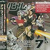 インターギャラクティック・ソニック・セヴンズ ~アッシュ・ベスト1992-2002~