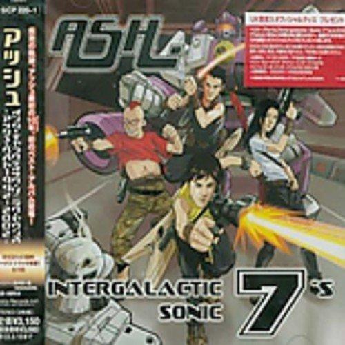 インターギャラクティック・ソニック・セヴンズ ~アッシュ・ベスト1992-2002~の詳細を見る