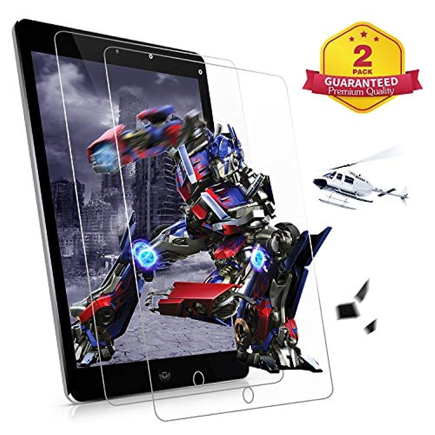 モーターコンピューターを使用するビーズZoneFoker iPad Mini 5 7.9インチスクリーンプロテクター (2019年発売) [傷防止] [簡単取り付け] [気泡なし] Apple iPad Mini 5 第5世代用強化ガラス
