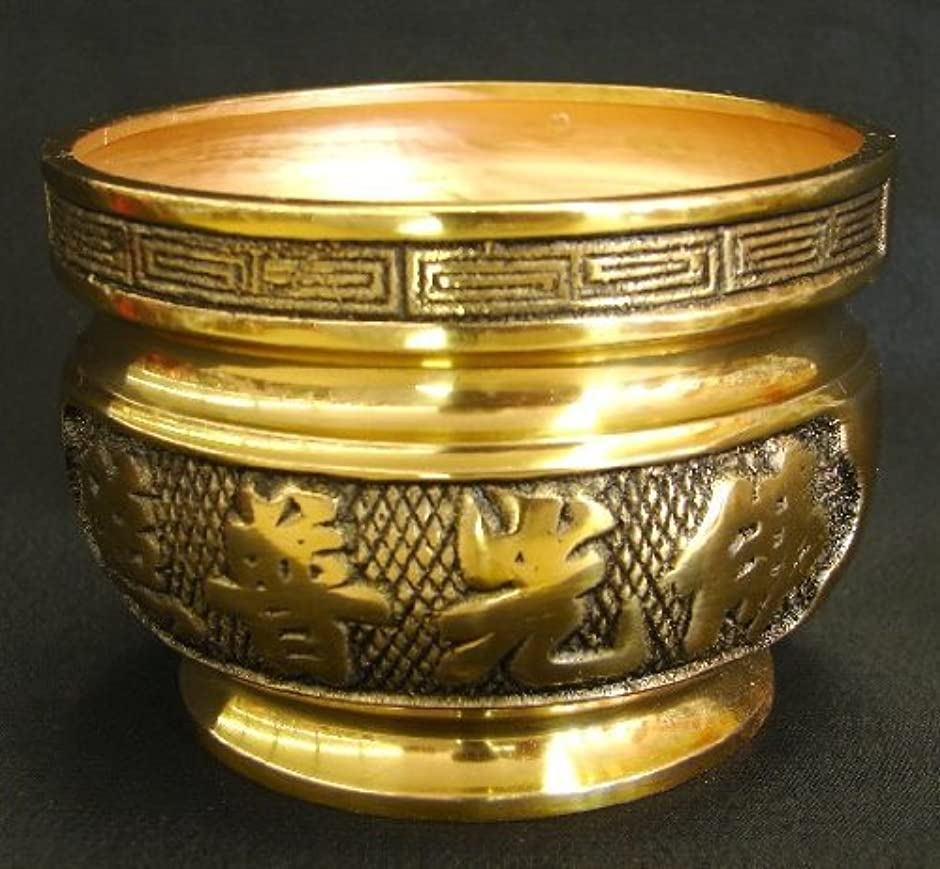 Copper Incense Burner
