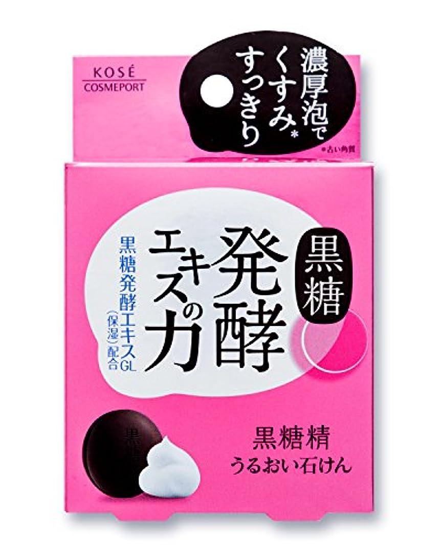 銅協力する解決するKOSE コーセー 黒糖精 うるおい石けん 100g