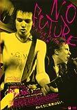 NO FUTURE A SEX PISTOLS FILM [DVD]