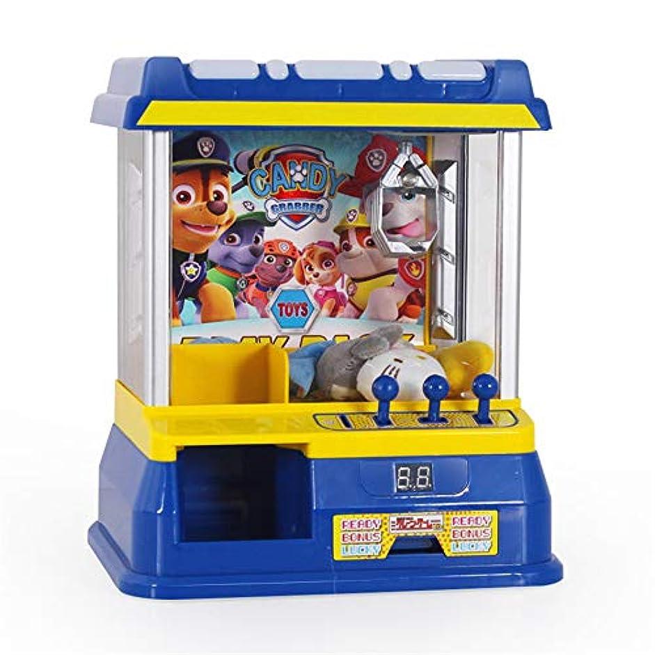 通知するメモノイズ教育おもちゃ ミニグリップマシンミュージッククリップ人形最高の誕生日プレゼント用学生子供男の子と女の子 知育玩具 (Color : Blue)