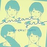 Instant Girl