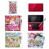 【セット商品】【女の子セット】ニンテンドー3DS本体 メタリックレッド + ソフト(5点パック)