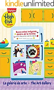 Highlights - High Five Bilingue: Come Play (English Edition)