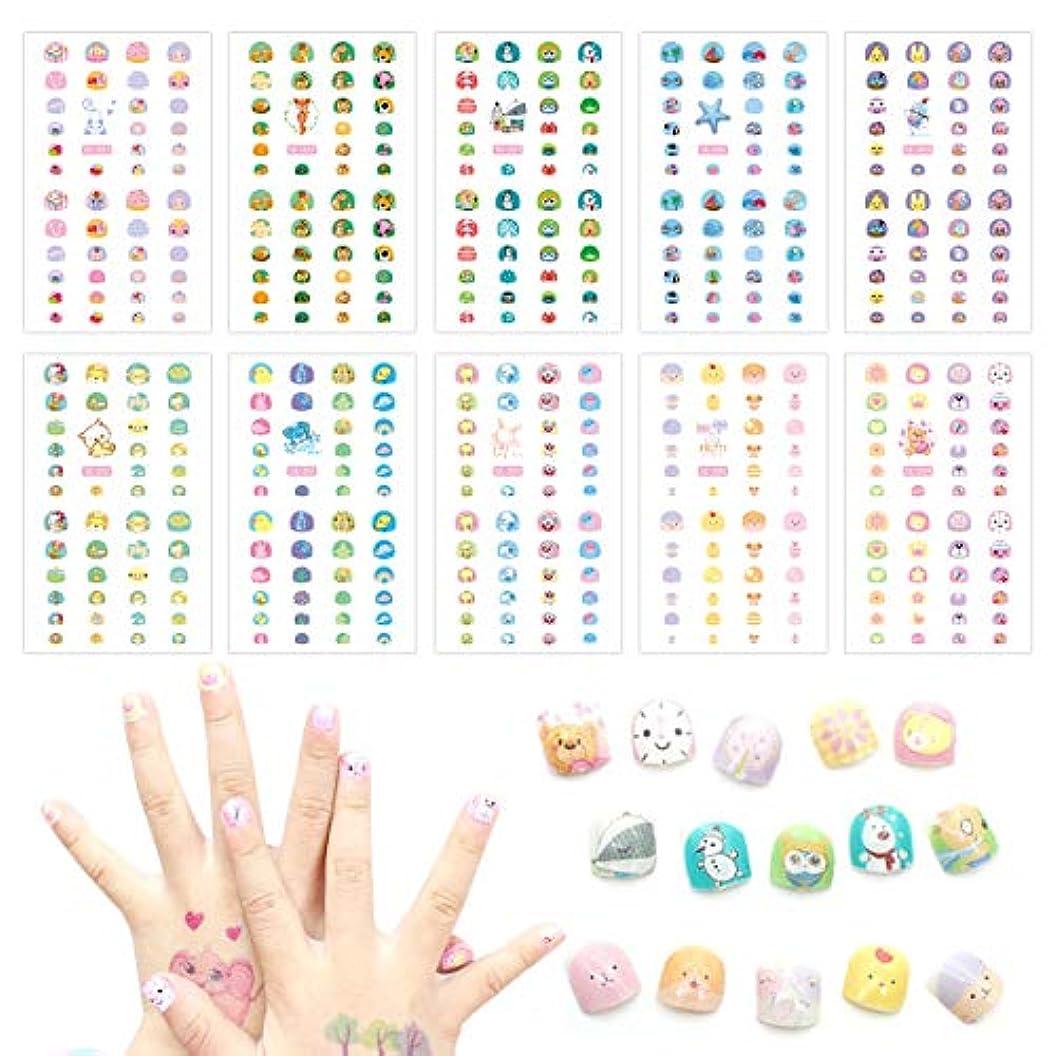 HANGNUO ネイルシール デザイン かわいい キャラクター 選べる200種類 極薄 シンプル (子供用)