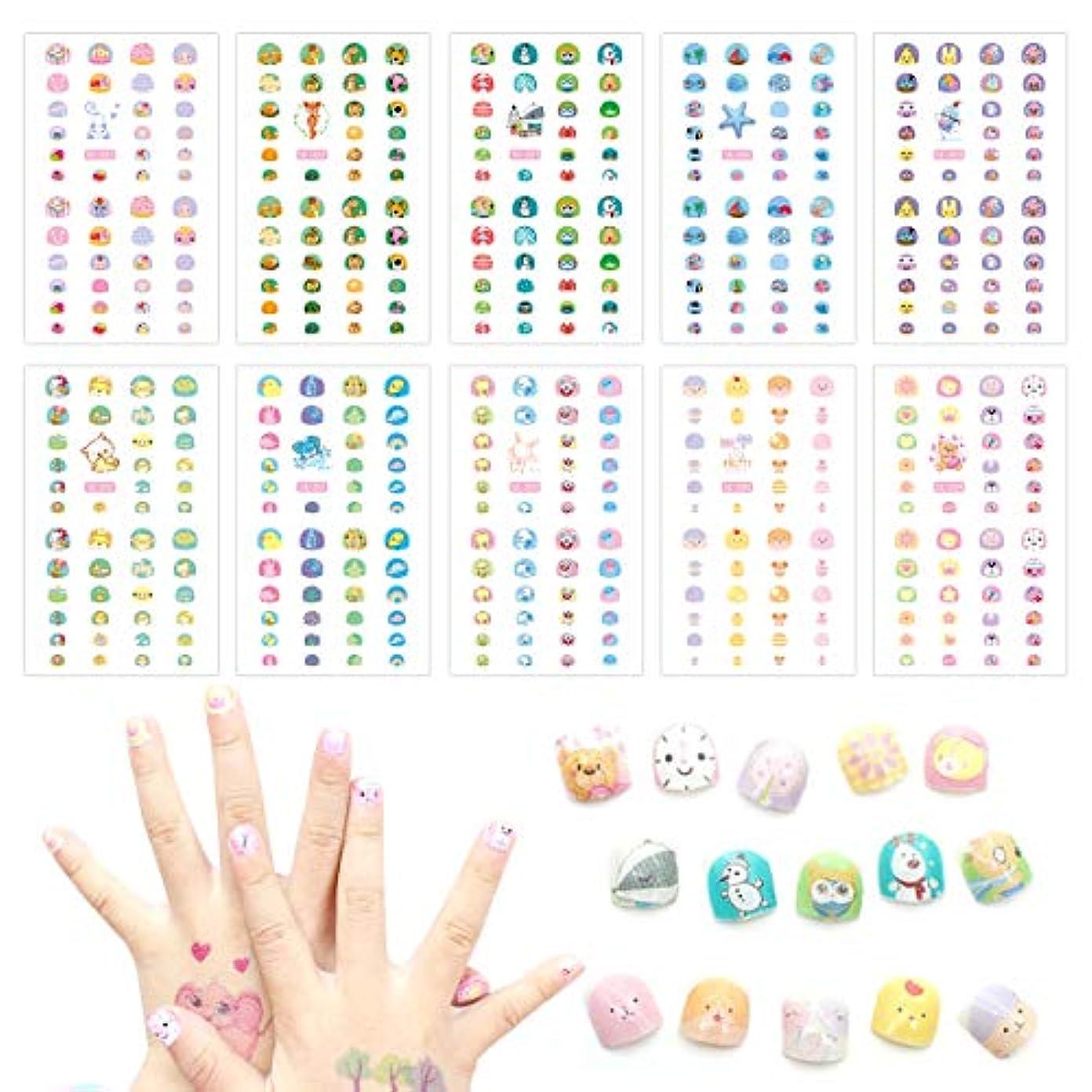メガロポリス可愛いパレードHANGNUO ネイルシール デザイン かわいい キャラクター 選べる200種類 極薄 シンプル (子供用)