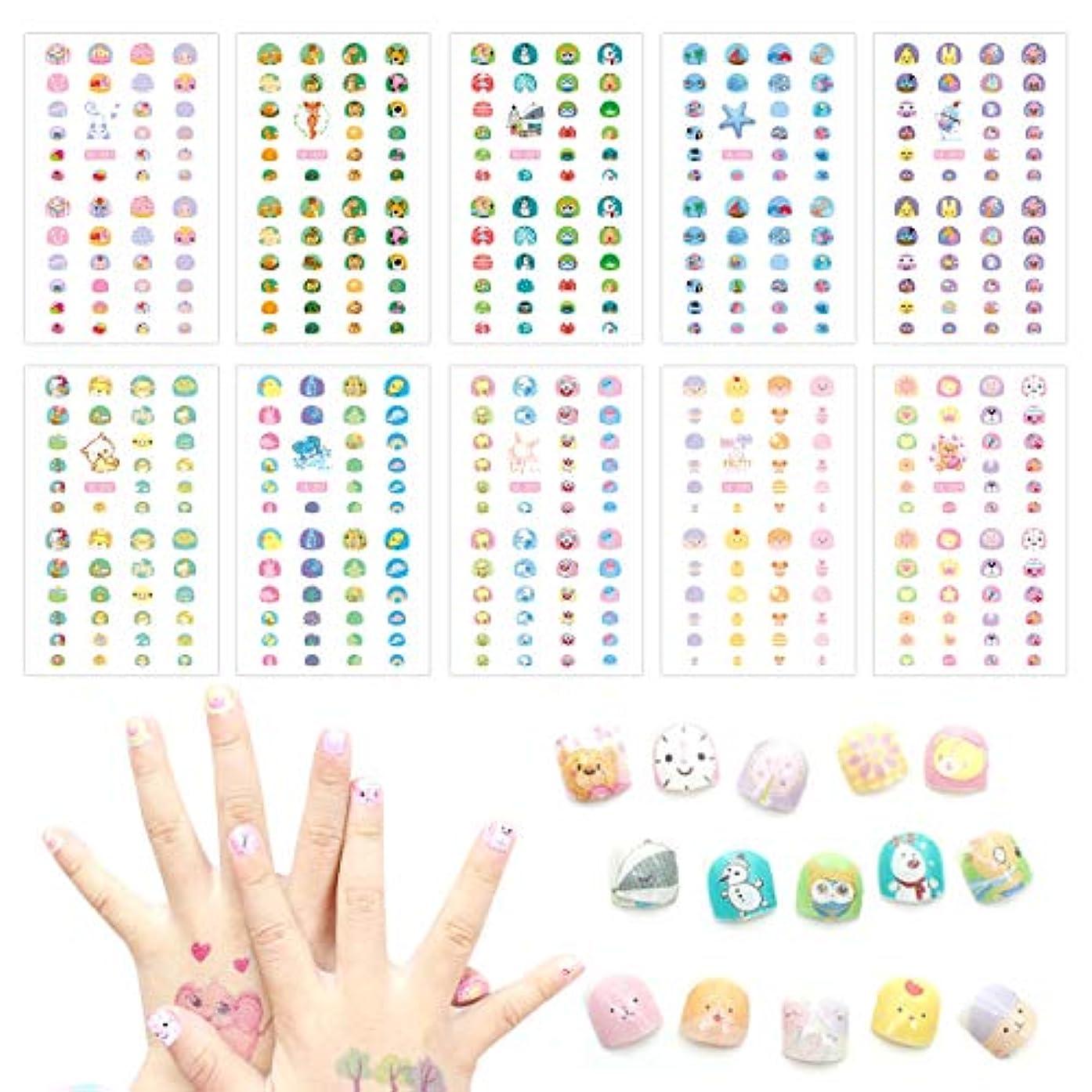 電気の囲まれた居間HANGNUO ネイルシール デザイン かわいい キャラクター 選べる200種類 極薄 シンプル (子供用)