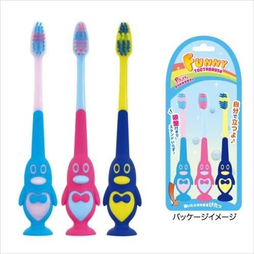[歯ブラシ]吸盤付き歯ブラシお買い得3本セット/ペンギン ユ...