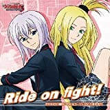 Ride on fight!