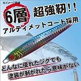 ハヤブサ(Hayabusa) メタルジグ ルアー ジャックアイ ストラッシュ 143mm 150g ブルピンイワシ FS420-150-3