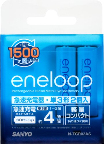 SANYO NEW eneloop 急速充電器セット(単3形...