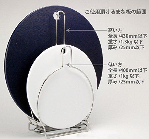 ヨシカワsharewithKuriharaharumi『栗原はるみまな板スタンド(HK10846)』