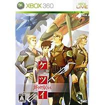 ケツイ ~絆地獄たち~ EXTRA(通常版) - Xbox360