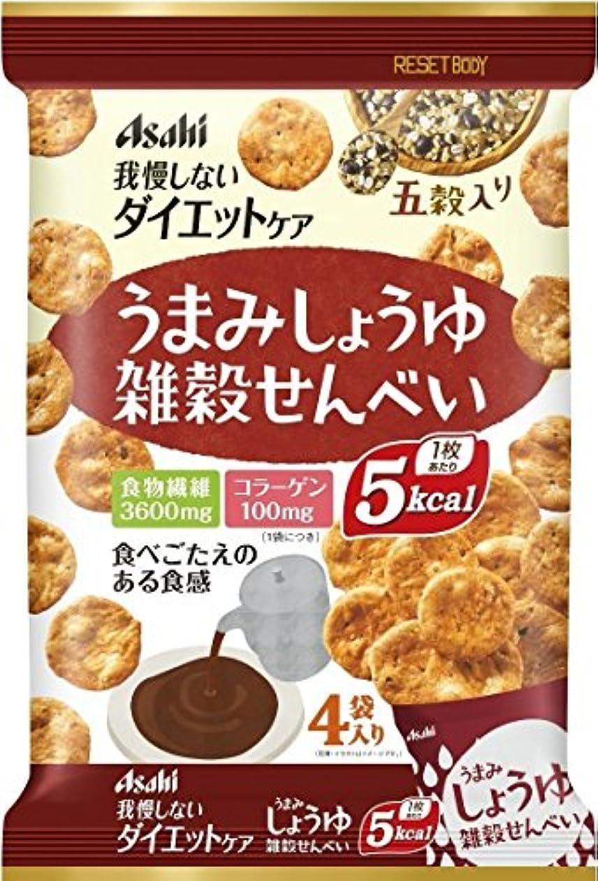 酒アコー刺繍アサヒグループ食品 リセットボディ 雑穀せんべい うまみしょうゆ 88g
