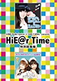 HiBiKi Radio Station×EARLY WING presents H...[DVD]