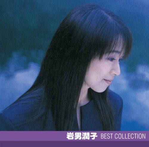 Amazon Music - 林原めぐみのA H...