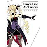 Tony線画集「Tony's Line ART works Vol.1」