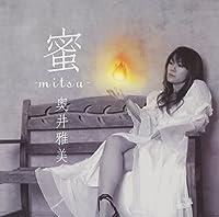 Mitsu by Masami Okui (2006-01-25)