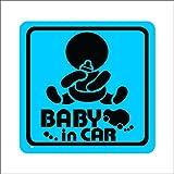 ノーブランド 青 赤ちゃん&哺乳瓶 BABY in CAR シール ステッカー デカール