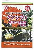 東商 クンシラン・観音竹・東洋蘭の肥料 210g
