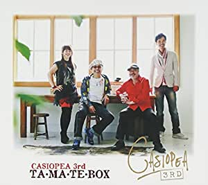 Casiopea 3Rd - Ta Ma Te Box (CD+DVD) [Japan LTD Blu-spec CD II] HUCD-10149